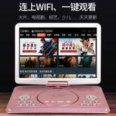 高清網絡WIFI移動DVD影碟機便攜式EVD播放器帶電視看戲   傑克型男馆
