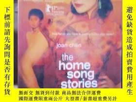 二手書博民逛書店the罕見home song storiesY15389