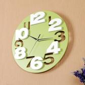 鐘錶掛鐘客廳時尚創意3D立體數字靜音錶兒童房現代簡約時鐘wy 快速出貨