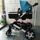 【3C】嬰兒推車高景觀嬰兒車可坐可躺推車折疊避震手推車輕便寶寶推車 可坐可躺 避
