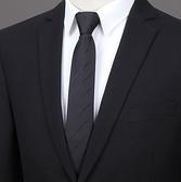 領帶 領帶男士正裝商務紅色黑色職業結婚新郎韓版懶人拉鏈免打手打領帶【快速出貨八折下殺】