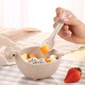 兒童餐具套裝勺筷叉子麥纖維寶寶吃飯碗輔食防摔卡通兒童碗 『米菲良品』