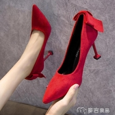 婚禮鞋單鞋女秋款高跟細跟百搭尖頭性感淺口蝴蝶結氣質溫柔新娘婚鞋 麥吉良品