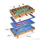 多功能桌游套裝桌上足球臺球桌兒童男孩成人親子互動雙人對戰玩具 js10372『miss洛羽』