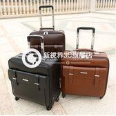 商務皮箱20吋拉桿箱 萬向輪行李箱/登機箱 旅行箱子 Zxlx22