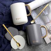 北歐牛奶杯子陶瓷馬克杯創意咖啡杯帶蓋勺【南風小舖】