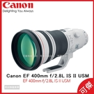 Canon EF 400mm f/2.8...