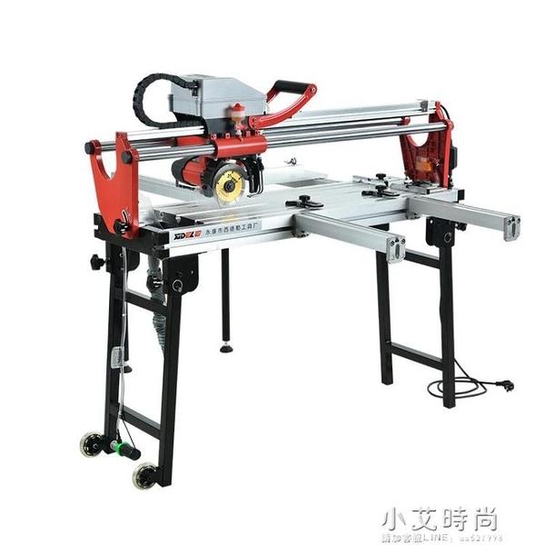 台式瓷磚水刀切割機小型全自動多功能無塵倒角機石材推刀 小艾時尚NMS