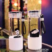 原宿水杯玻璃杯女學生韓國隨手杯簡約韓版情侶創意潮流耐熱玻璃杯 Ifashion