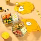 玻璃飯盒上班族餐盒可微波爐加熱專用保溫便當盒分隔 果果輕時尚