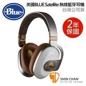 【缺貨】直殺直購價↘美國 BLUE SATELLITE 無線藍芽 (經典白) 雙驅動 主動抗噪 ANC技術 耳罩式耳機