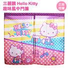 正版HELLO KITTY 趣味漫畫風中門簾/凱蒂貓/居家佈置/三麗鷗/粉紅