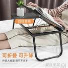 床上摺疊小桌子懶人家用臥室坐地小課桌筆記本電腦架可調節學生 遇見生活