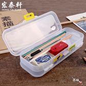 宏泰軒美術畫筆盒美術生鉛筆盒透明塑料盒素描筆收納盒美術專用 聖誕交換禮物