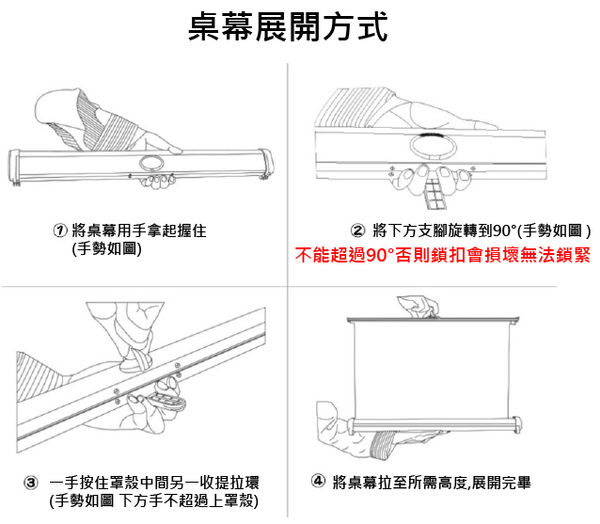 【免運】50吋16:9 桌幕 桌上型投影布幕 布幕 可與微型投影機搭配使用 露營良伴【A202-03】