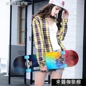 滑板 滑板青少年初學者兒童男孩女生成人1成年3-6-12歲8專業四輪滑板車 快速出貨