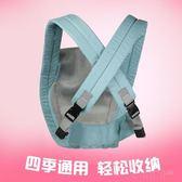 ERGObaby嬰兒背帶 嬰兒背帶前抱式 簡易輕便多功能寶寶背巾小孩子抱袋四季通用0-3歲 全管免運
