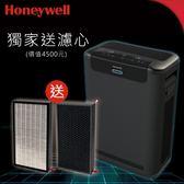 (10月獨家新品送一年份濾心組) 美國 Honeywell 最強新品上市 超智慧抗菌空氣清淨機 HPA600BTW