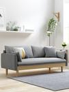 布藝沙發小戶型實木簡約小客廳公寓店鋪服裝店北歐三人雙人小沙發  一米陽光