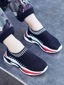 兒童運動鞋新款男童童鞋女中大童鞋子休閒網面透氣網鞋快速出貨