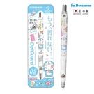 【SAS】【日本製】日本限定 DelGuard DORAEMON 哆啦a夢 百寶袋道具版 自動鉛筆 0.5mm
