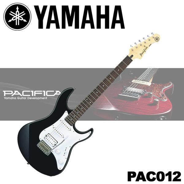 【非凡樂器】YAMAHA山葉 PAC012 Pacifica系列電吉他 / 黑色款 / 贈超值配件包 / 公司貨保固