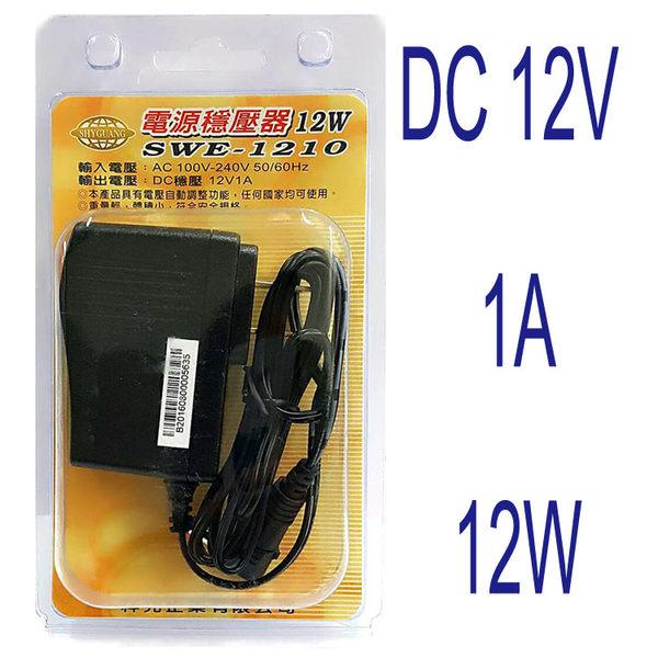 [ 中將3C ]  DC穩壓12V1A變壓器100-240V 50/60Hz(12W) (SWE-1210)