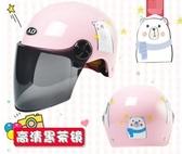 夏季兒童電動車頭盔