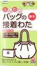 vilene 包包接著棉(單面膠)-薄(45*100cm) MK-BG80-1P