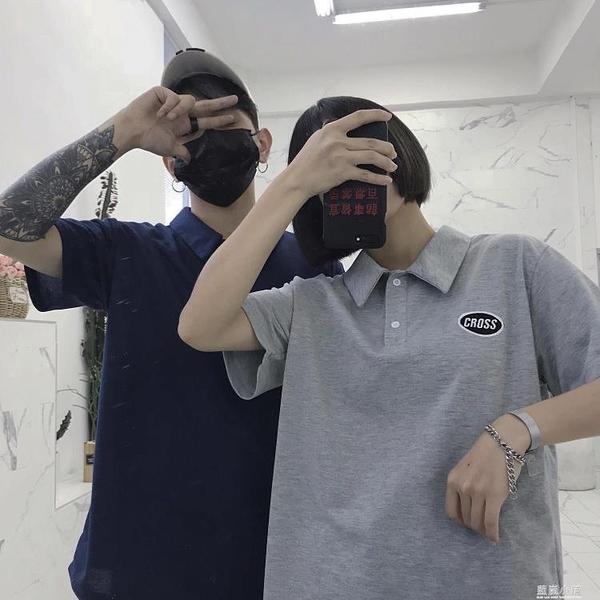 Korea studios. 18韓國同款復古刺繡字母Polo翻領短袖T恤 男女款 藍嵐