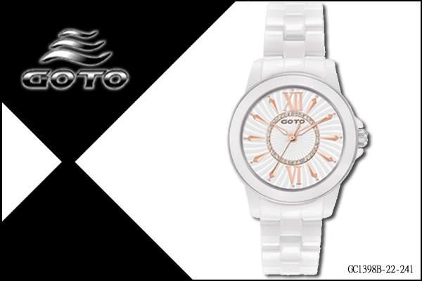【時間道】[GOTO。錶]螺旋色彩淑女玫瑰金刻腕錶/白陶(GC1398B-22-241)免運費