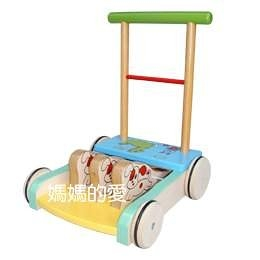 【奇買親子購物網】  Mother's Love B10原木助步車