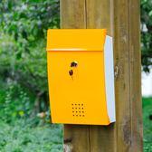 鐵皮信報箱 別墅郵筒雙色拼接美式郵箱掛墻室外防水信報箱收件箱YYP   蜜拉貝爾