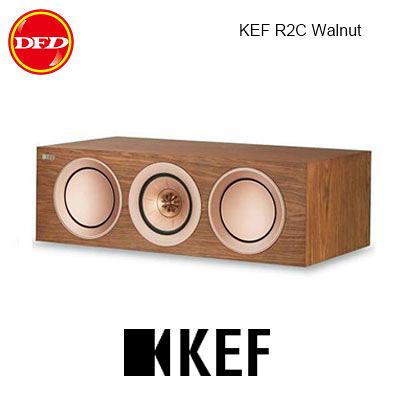 英國 KEF R2c Walnut 單支 三路分音中置揚聲器 Uni-Q 同軸共點單元 胡桃木 台灣公司貨
