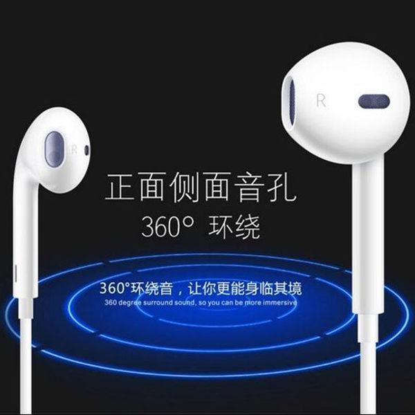 【SZ】蘋果 耳機線 6s 耳機線 Apple iphone 6 plus 耳機線 線控耳機