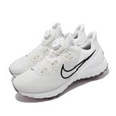 Nike 高爾夫球鞋 Air Zoom Infinity Tour BOA 寬楦 白 避震 包覆 鞋釘 旋鈕 【ACS】 CV0756-133