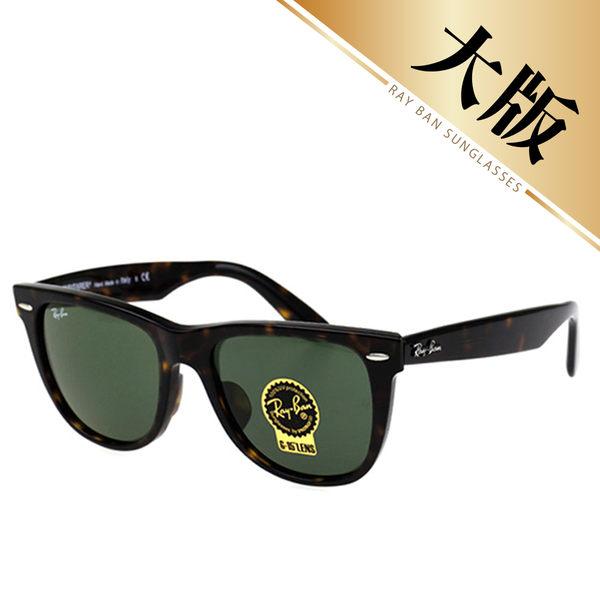 台灣原廠公司貨-【Ray-Ban 雷朋 太陽眼鏡】2140F-902-54-經典亞洲加高鼻墊款墨鏡(琥珀框綠鏡面-大版)