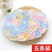 新生嬰兒童圍嘴純棉紗布360度旋轉花瓣寶寶全棉圍兜防吐奶口水巾  良品鋪子