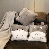 辦公室午休午睡神器小枕頭車抱枕被子兩用靠墊靠枕三合一空調毯子 【快速出貨八五折鉅惠】