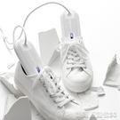 烘鞋機學生宿舍神器哄暖鞋子烘乾機器速乾烘鞋器除臭殺菌乾鞋機家用宿舍 【快速出貨】