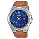 【CASIO】 超簡約蛇紋錶面皮質腕錶-藍面(MTP-E158L-2A)
