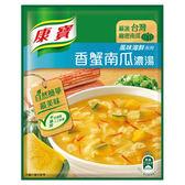 康寶濃湯自然原味香蟹南瓜42.2g*2入/袋【愛買】