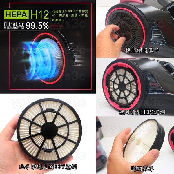 (零件)HEPA濾網 H12級 for EC-HK35CYP 原廠公司貨