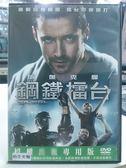影音專賣店-C03-002-正版DVD*電影【鋼鐵擂台】-休傑克曼