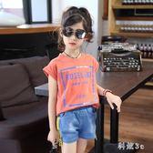 中大尺碼童裝女童短袖T恤寬鬆休閒新款韓版兒童中大童半袖上衣潮 js5611『科炫3C』