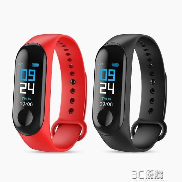 M3彩屏智慧手環多功能計步器運動學生男女情侶防水手錶 3C優購
