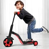 兒童滑行滑板車2-6歲三輪車小孩男女寶寶三合一可坐溜溜車滑滑YYS 【快速出貨】
