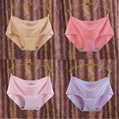 女內褲4條裝自選性感無痕大尺碼冰絲內褲女一片式素面舒適透氣棉檔三角褲
