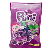 PUNIPUNI超Q葡萄軟糖家庭號65g【愛買】