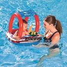 嬰兒座圈 兒童泳圈寶寶游泳圈幼兒泳圈坐圈 新生兒腋下泳圈浮圈帶遮陽棚【創世紀生活館】